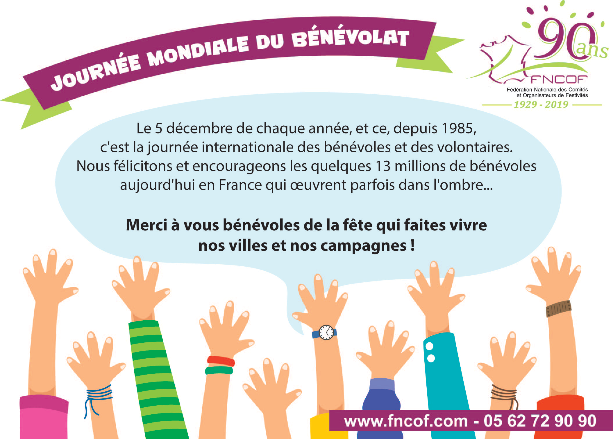 journee-mondiale-du-benevolat